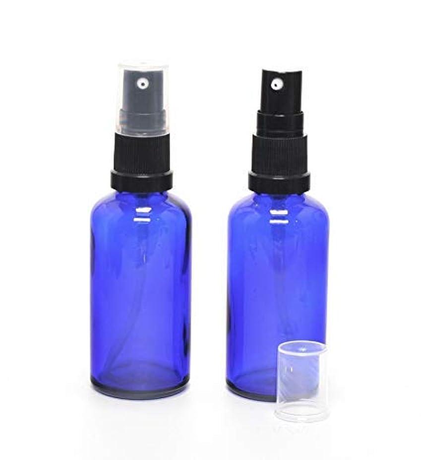 ホバー地上で代わりの遮光瓶 (硝子)ポンプボトル 50ml (フィンガープッシュタイプ) / 2本セット (ブルー?ブラックヘッド)
