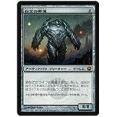 MTG ¥5400円お買い上げ毎にパックプレゼント中! ア(SOM)白金の帝像(JPN)