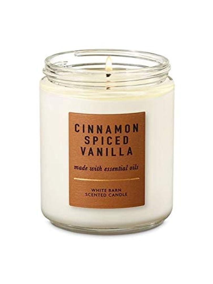 シンク長くする実用的【Bath&Body Works/バス&ボディワークス】 アロマキャンドル シナモンスパイスバニラ 1-Wick Scented Candle Cinnamon Spiced Vanilla 7oz/198g [並行輸入品]