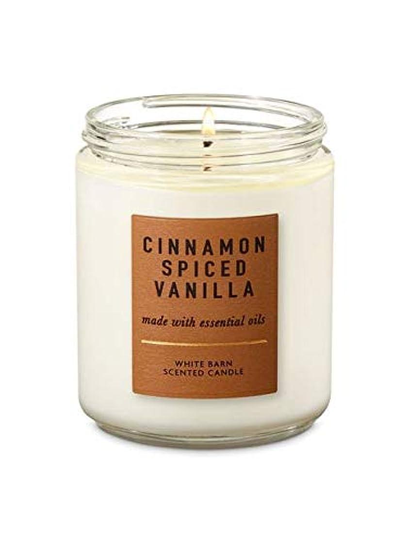 薬用頼む馬鹿げた【Bath&Body Works/バス&ボディワークス】 アロマキャンドル シナモンスパイスバニラ 1-Wick Scented Candle Cinnamon Spiced Vanilla 7oz/198g [並行輸入品]