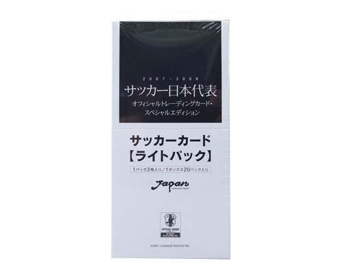 2007-2008 サッカー日本代表 オフィシャルトレーディングカード スペシャルエディション ライトパック BOX