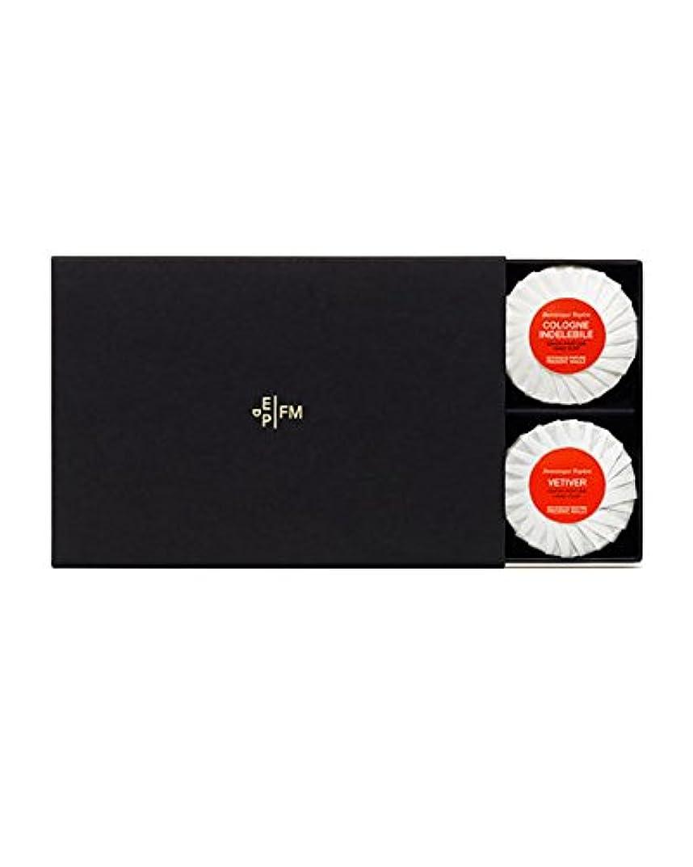 持ってるミリメーターかき混ぜるFrederic Malle Soap Coffret (フレデリック マル 固形石鹸セット) 50g x 6個