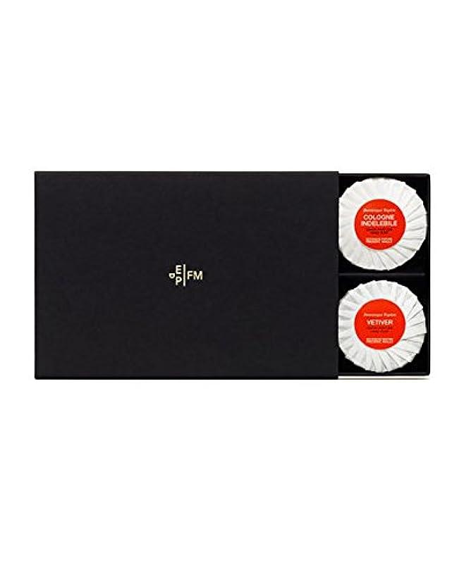 参照するオープニングテーブルFrederic Malle Soap Coffret (フレデリック マル 固形石鹸セット) 50g x 6個
