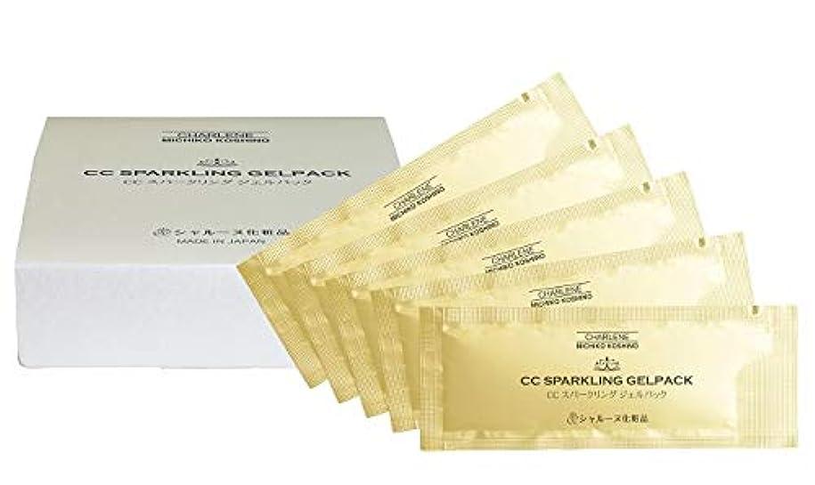 ディスココンパストライアスロンシャヌール化粧品 【美容パック】CC スパークリング ジェルパック 炭素泡 透明肌 7g×5包入