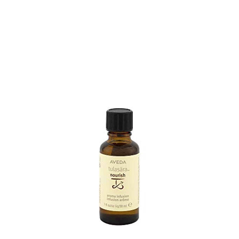 矛盾する木材欲しいですアヴェダ Tulasara Aroma Infusion - Nourish (Professional Product) 30ml/1oz並行輸入品