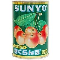 【 業務用 】 サンヨー堂 さくらんぼ 枝付き 4号缶 425g 製菓用 製菓