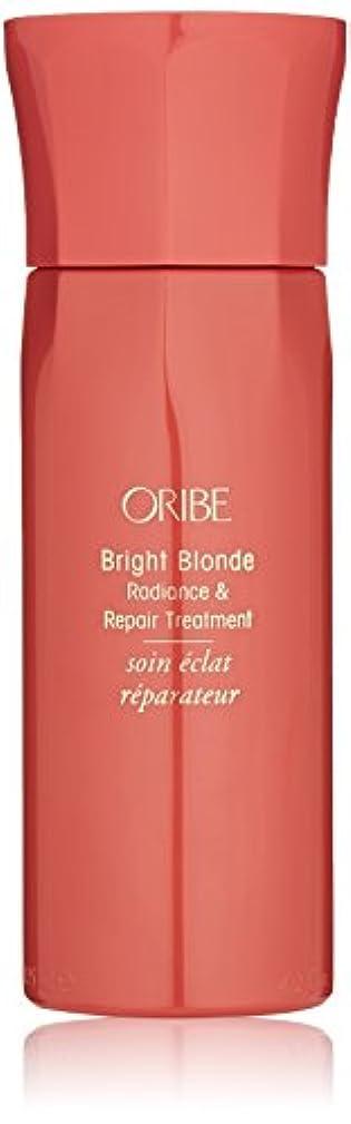 田舎者ネブ予測するBright Blonde Radiance and Repair Treatment