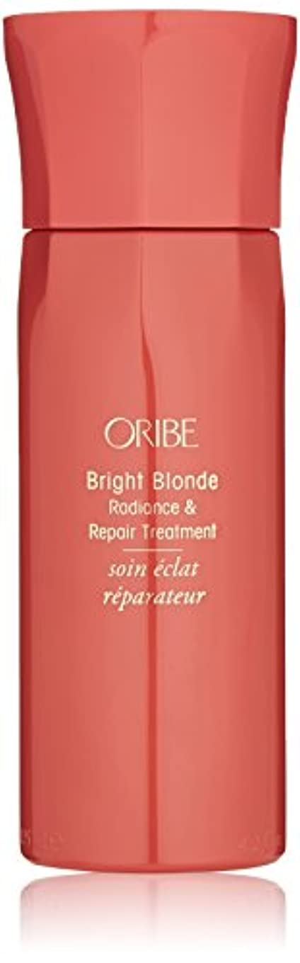 盲目バッグ記者Bright Blonde Radiance and Repair Treatment