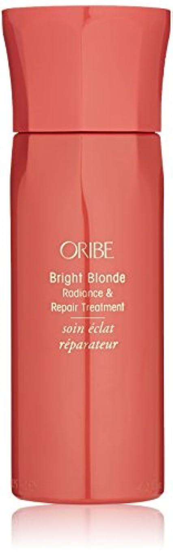 身元気を散らすまばたきBright Blonde Radiance and Repair Treatment