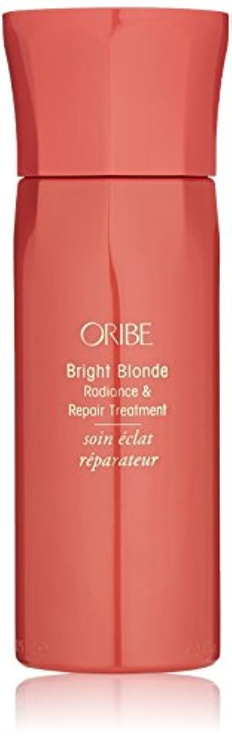 橋脚意志捧げるBright Blonde Radiance and Repair Treatment
