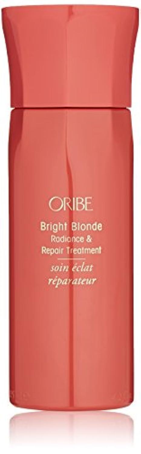 代わりの過言誠実さBright Blonde Radiance and Repair Treatment
