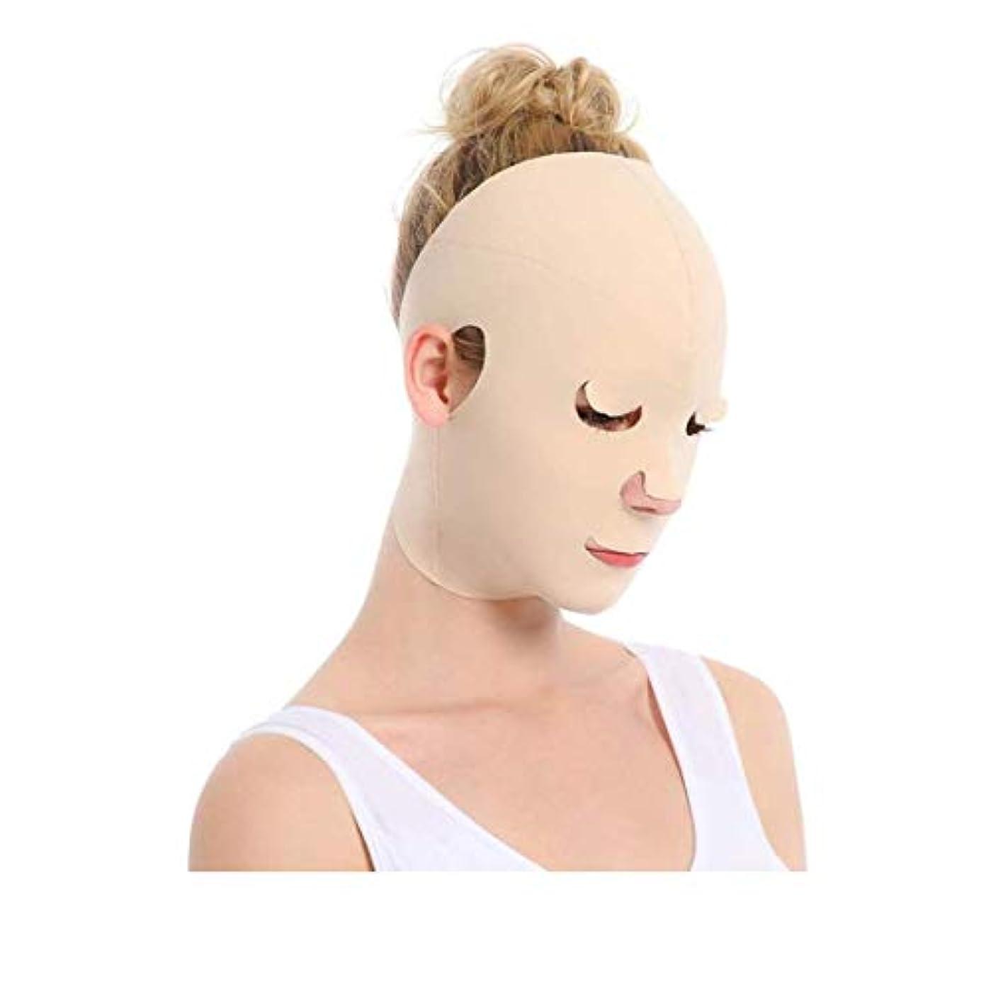 プログレッシブできた望ましいHUYYA 二重あごの減量顔、女性の顔を持ち上げるベルト しわ防止包帯 Vライン頬,Flesh_X-Large