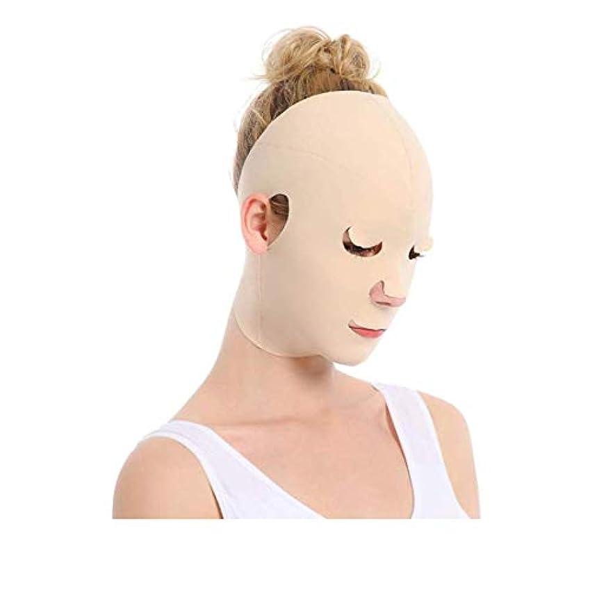 従順セーブ召集するHUYYA 二重あごの減量顔、女性の顔を持ち上げるベルト しわ防止包帯 Vライン頬,Flesh_X-Large