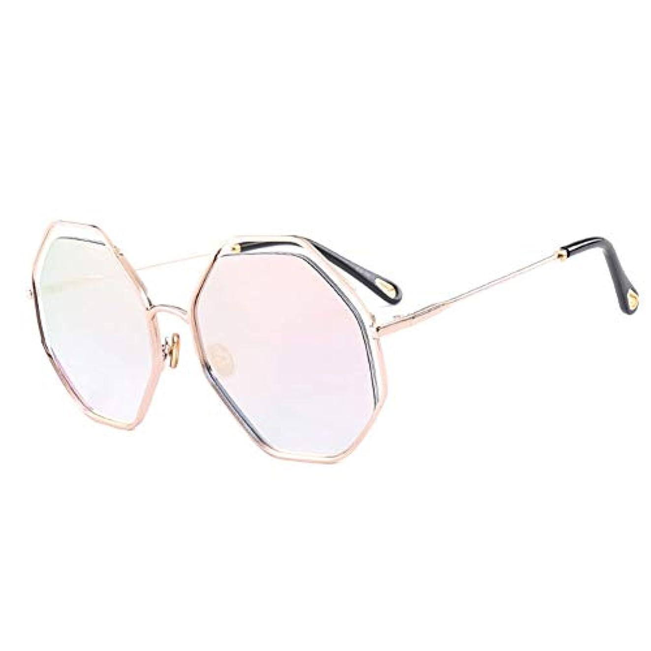 調停者入植者絶望的なサングラスの女性の丸い顔のアンチUVメガネは、さまざまな種類の顔に適した運転旅行を飾るために使用することができます。 (Color : B)