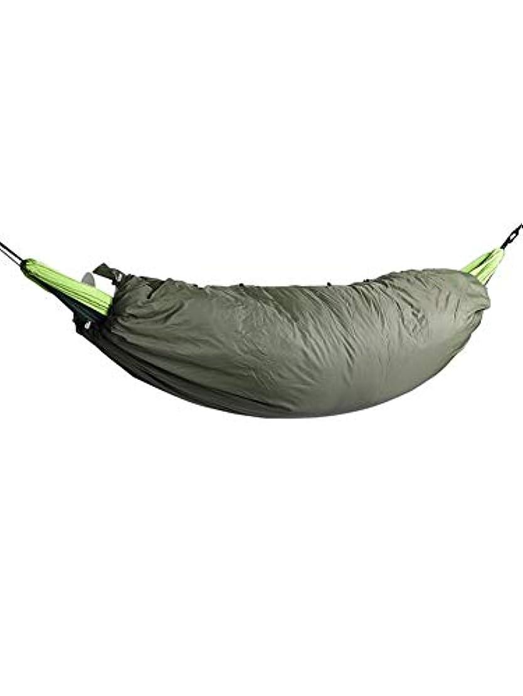 言うまでもなく保証する信者ハンモック式寝袋 ハンモック 暖かいカバー 弾性ファスナー キャンプ 寝袋 防寒用 柔らかい 軽量 釣り ポータブル 200x75CM