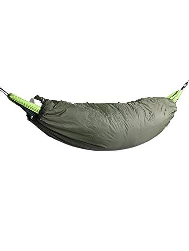 放棄開梱好戦的なハンモック式寝袋 ハンモック 暖かいカバー 弾性ファスナー キャンプ 寝袋 防寒用 柔らかい 軽量 釣り ポータブル 200x75CM