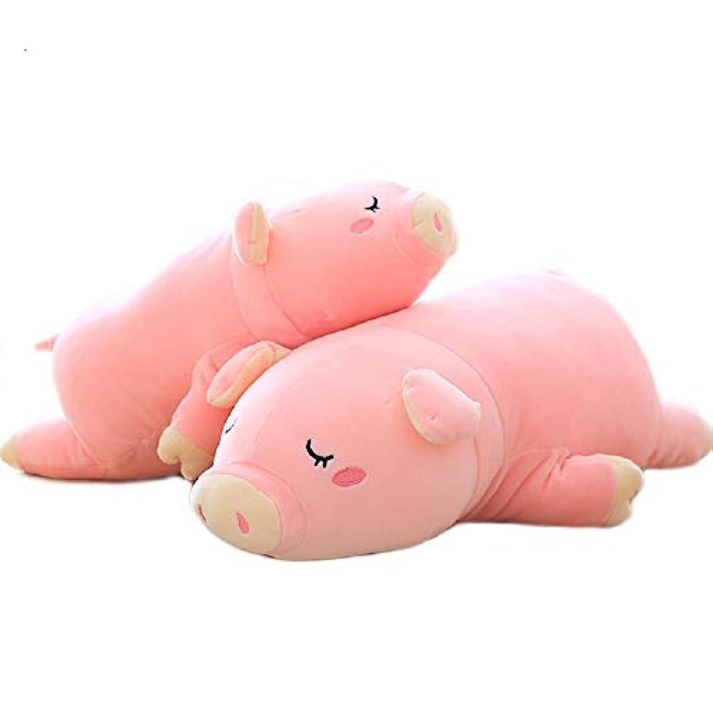 Phong's かわいいブタのぬいぐるみ 柔らかいぬいぐるみ ピンクのぬいぐるみ 子供や女の子へのギフトに ピンク LE