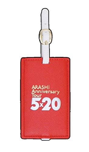 嵐 ARASHI Anniversary Tour 5×20 公式グッズ ラゲッジタグ
