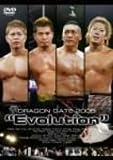"DRAGON GATE 2005""Evolution"" [DVD]"
