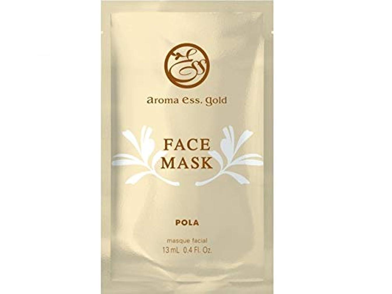 エチケット暴動残酷POLA ポーラ aromaessegold アロマエッセゴールド フェイスマスク face mask 30枚セット 追跡可能メール便