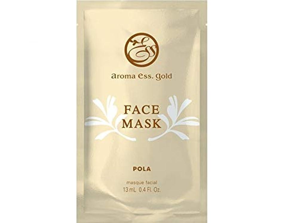 フィヨルド貧困俳優POLA ポーラ aromaessegold アロマエッセゴールド フェイスマスク face mask 30枚セット 追跡可能メール便