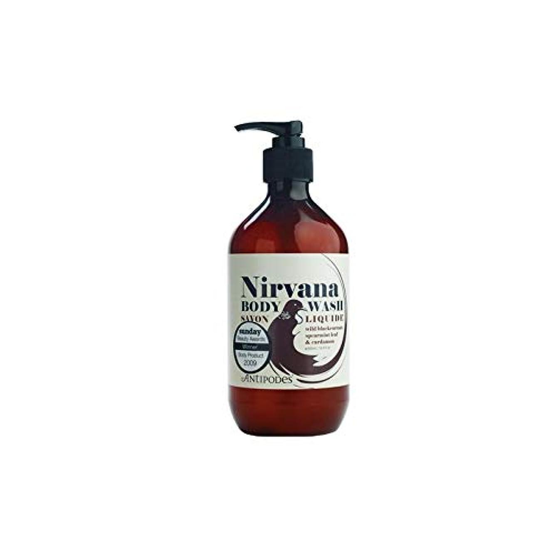 ドラム教えかなり[Antipodes ] 対掌涅槃の手とボディウォッシュ - Antipodes Nirvana Hand and Body Wash [並行輸入品]