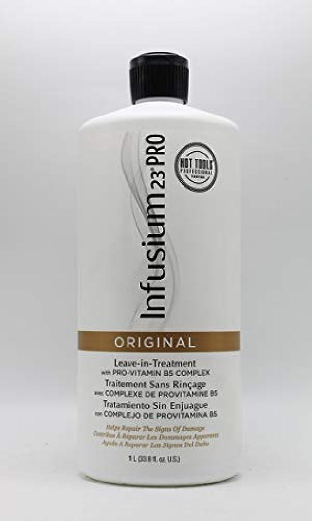 役に立たないするだろう全くInfusium Pro 23 Treatment Original 1 lt (並行輸入品)