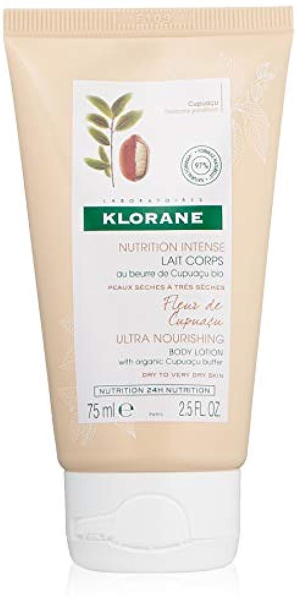 ウルル発揮する幸福Klorane Nutrition Cupu輹 Butter Body Milk 75ml [並行輸入品]