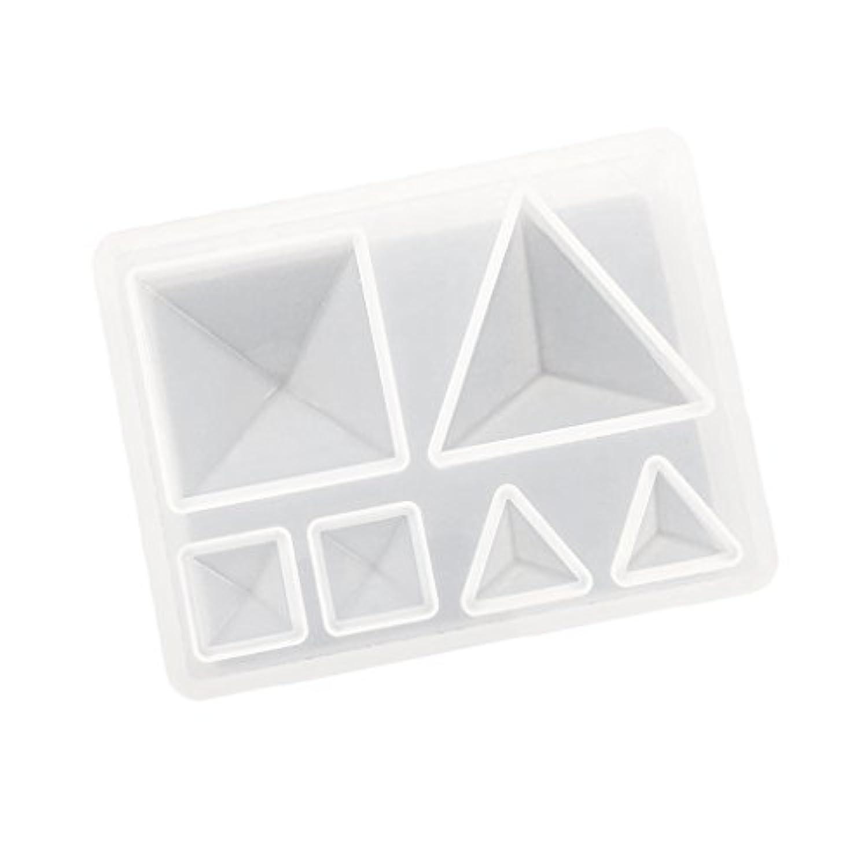 P Prettyia シリコーンペンダントチャーム金型 多機能 ピラミッドの形状 使いやすい 洗浄簡単 手工芸品 7×5.4×1.1cm