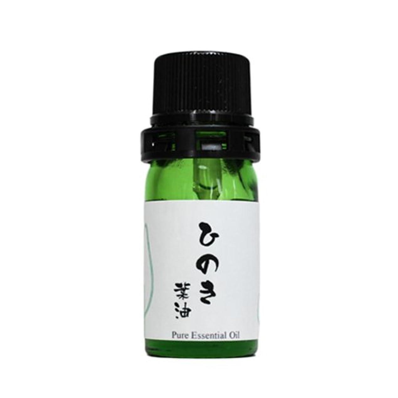 知覚レモン怠な和精油 ひのき葉油(紀伊半島産) エッセンシャルオイル 5ml