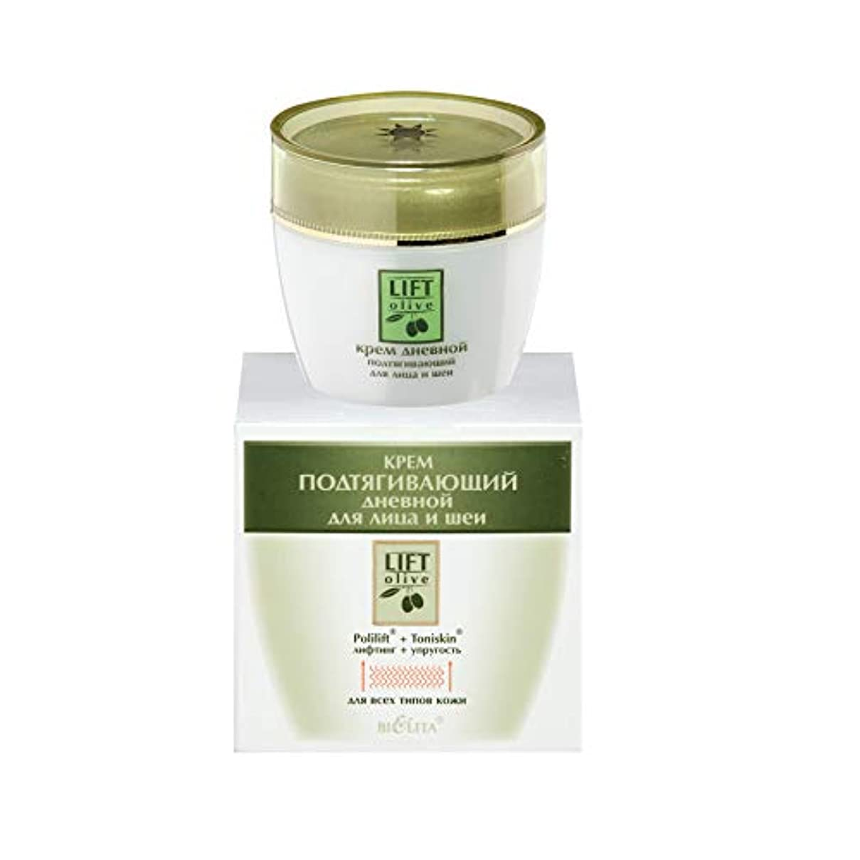 腸わずかな彼女自身Bielita & Vitex Lift Olive Line | Lifting Face & Neck Day Cream 30+ for All Skin Types, 50 ml | Olive Oil, Collagen, Elastin, Vitamins A and E