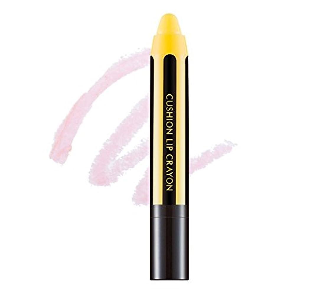 [New] MISSHA Cushion Lip Crayon (#YPK01 : Lemon soda)/ミシャ クッション リップ クレヨン (#YPK01 : Lemon soda)