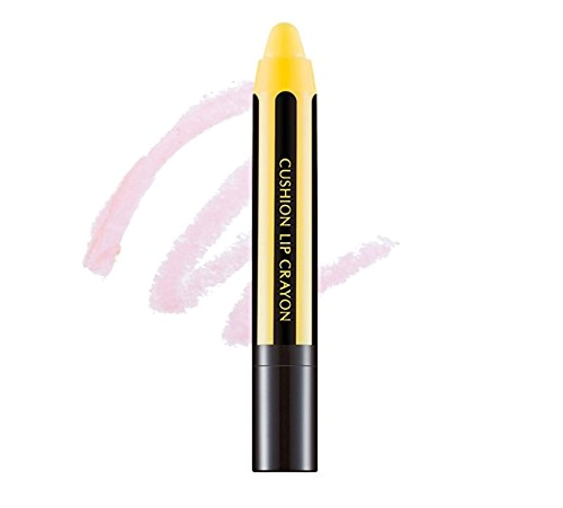 帽子インフルエンザ外観[New] MISSHA Cushion Lip Crayon (#YPK01 : Lemon soda)/ミシャ クッション リップ クレヨン (#YPK01 : Lemon soda)