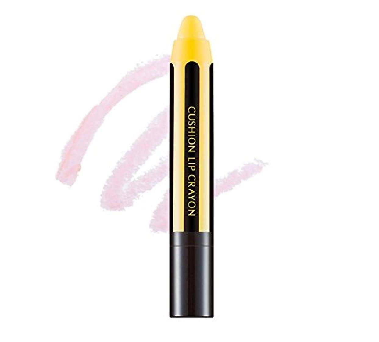 小石却下するばか[New] MISSHA Cushion Lip Crayon (#YPK01 : Lemon soda)/ミシャ クッション リップ クレヨン (#YPK01 : Lemon soda)