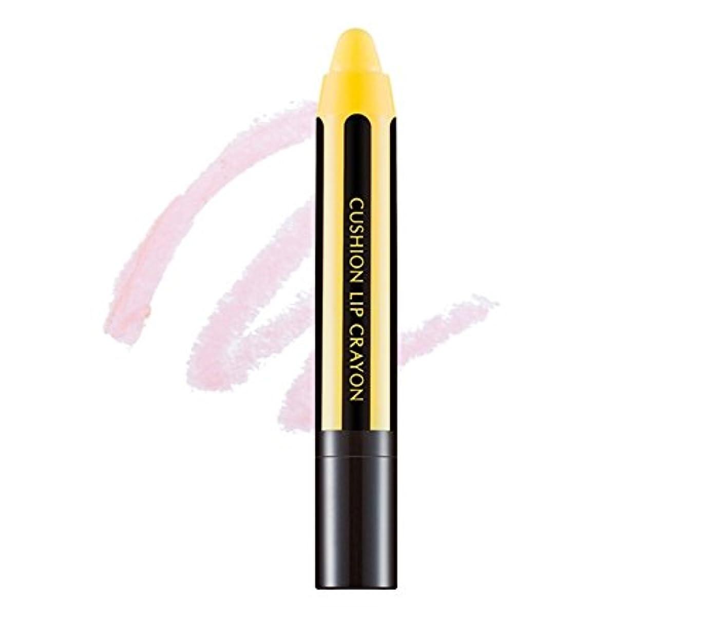 例外地区防腐剤[New] MISSHA Cushion Lip Crayon (#YPK01 : Lemon soda)/ミシャ クッション リップ クレヨン (#YPK01 : Lemon soda)