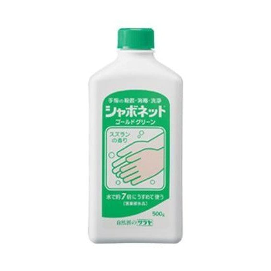 取り消す汚染された同志サラヤ シャボネットゴールドグリーン (医薬部外品) 500g×24本 23204