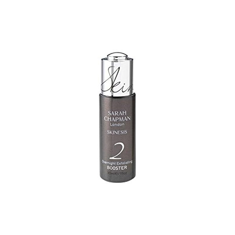 Sarah Chapman Skinesis Overnight Exfoliating Booster (30ml) (Pack of 6) - サラ?チャップマン一晩剥離ブースター(30ミリリットル) x6 [並行輸入品]