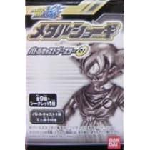 ドラゴンボール改 メタルショーギ バトルキャストブースター01(ブースター単品)