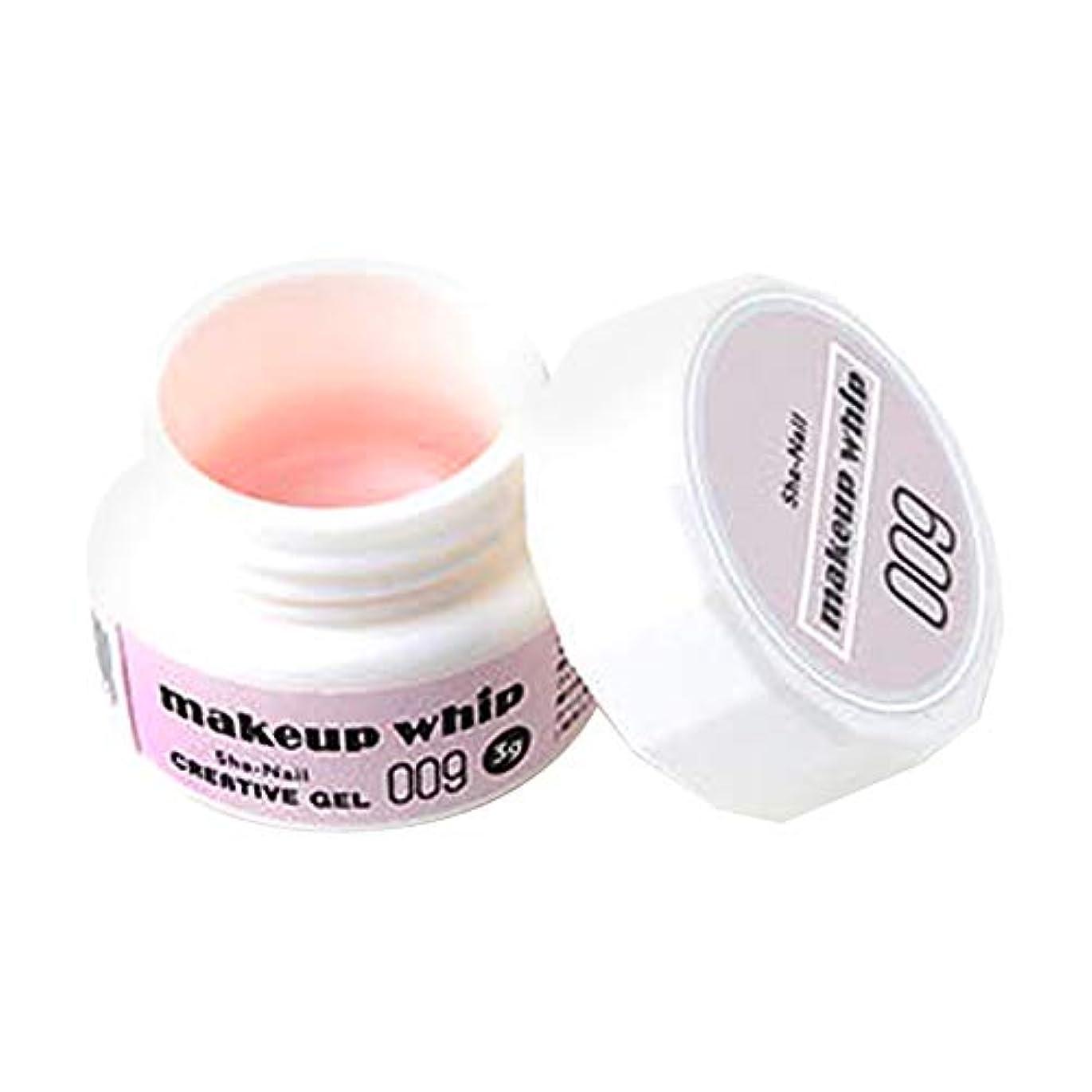 寝具ポイント宿題Sha-Nail Creative Gel カラージェル 3g 009 ミルキーピンク UV/LED対応