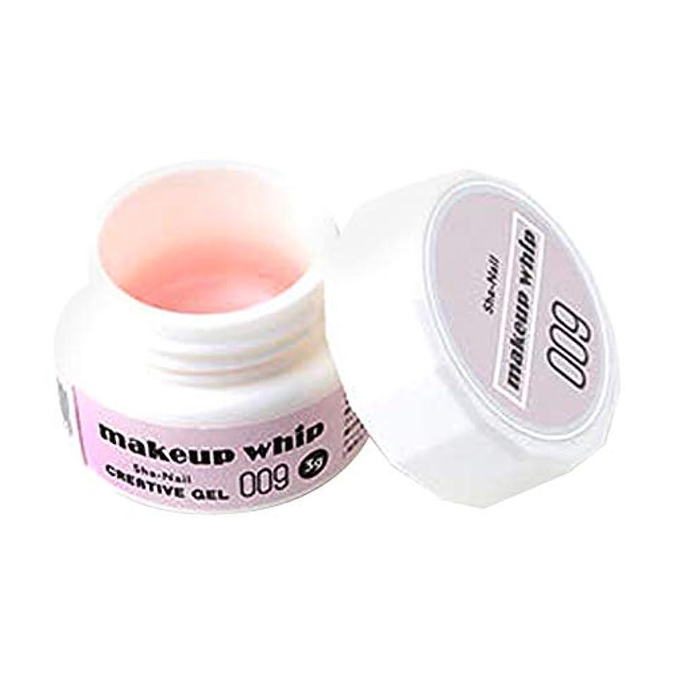 ハンマーゼロプロフェッショナルSha-Nail Creative Gel カラージェル 3g 009 ミルキーピンク UV/LED対応