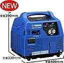 ヤマハ インバーター 正弦波AC100V8.5A/DC12V8.3Aカセットボンベ発電機(EF900iSGB)
