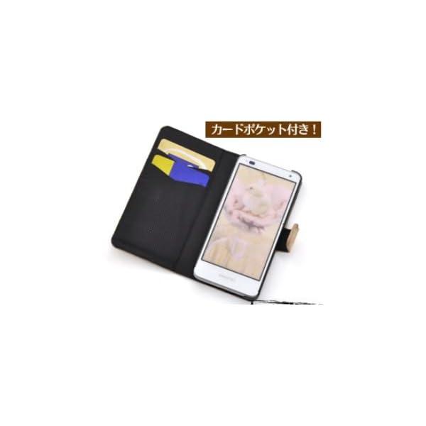 PLATA softbank DIGNO R ...の紹介画像3
