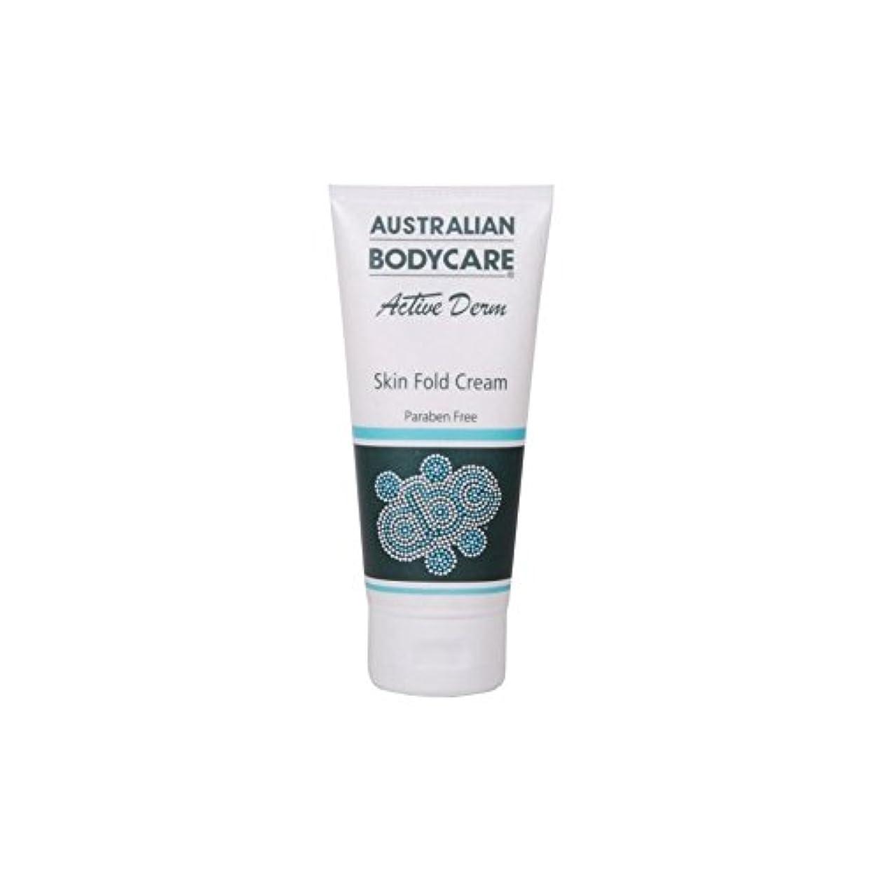 熟読シェルパターンオーストラリアのボディケアアクティブダーム皮膚のひだクリーム(100ミリリットル) x2 - Australian Bodycare Active Derm Skin Fold Cream (100ml) (Pack of...