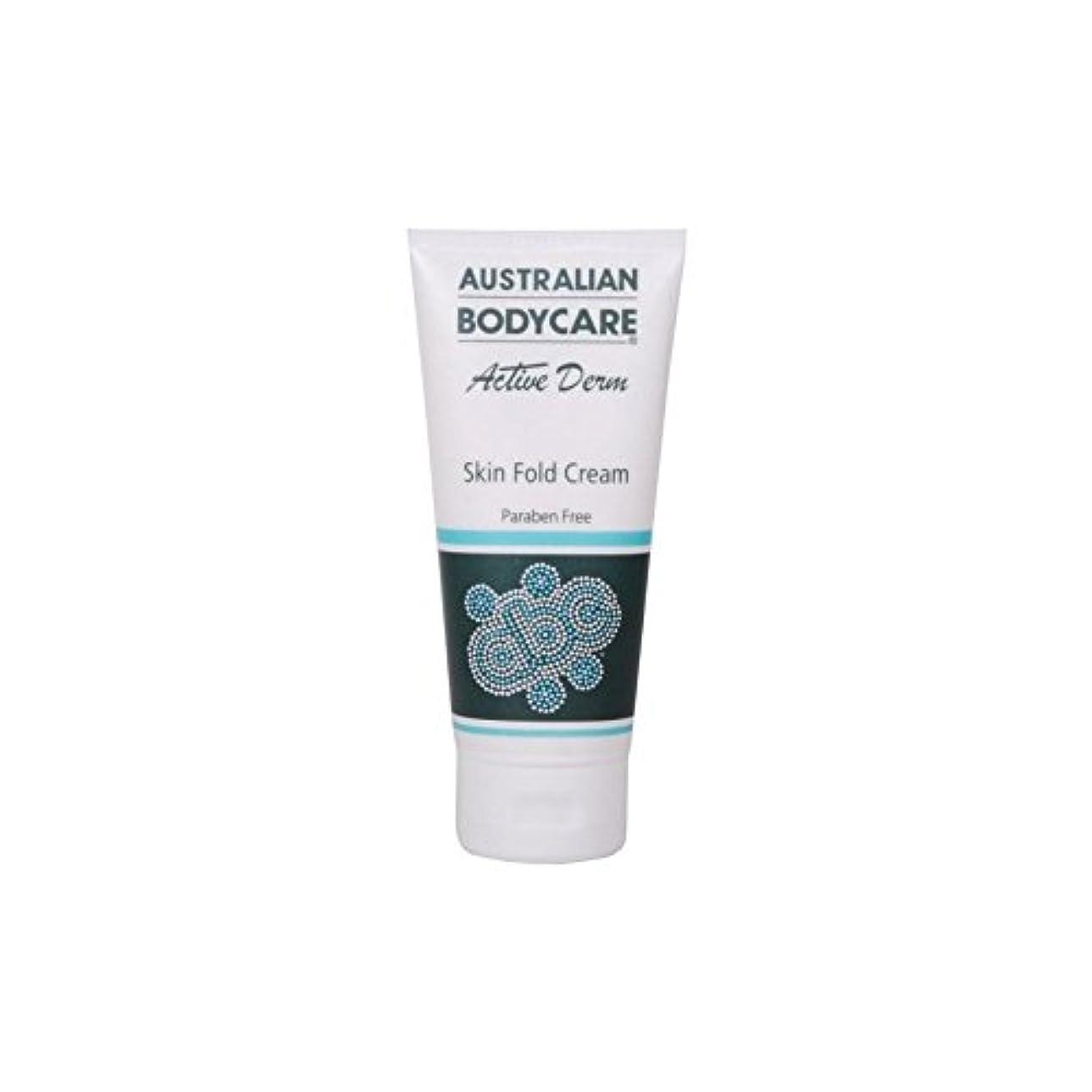 水素保証金バンケットAustralian Bodycare Active Derm Skin Fold Cream (100ml) - オーストラリアのボディケアアクティブダーム皮膚のひだクリーム(100ミリリットル) [並行輸入品]