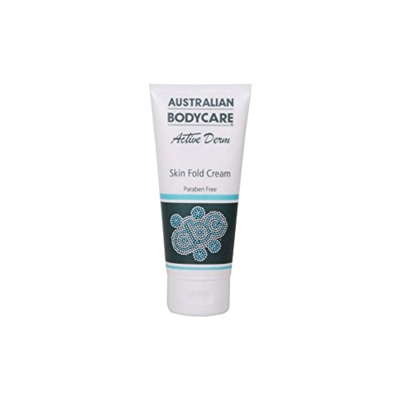 エクステント系譜納税者オーストラリアのボディケアアクティブダーム皮膚のひだクリーム(100ミリリットル) x2 - Australian Bodycare Active Derm Skin Fold Cream (100ml) (Pack of...