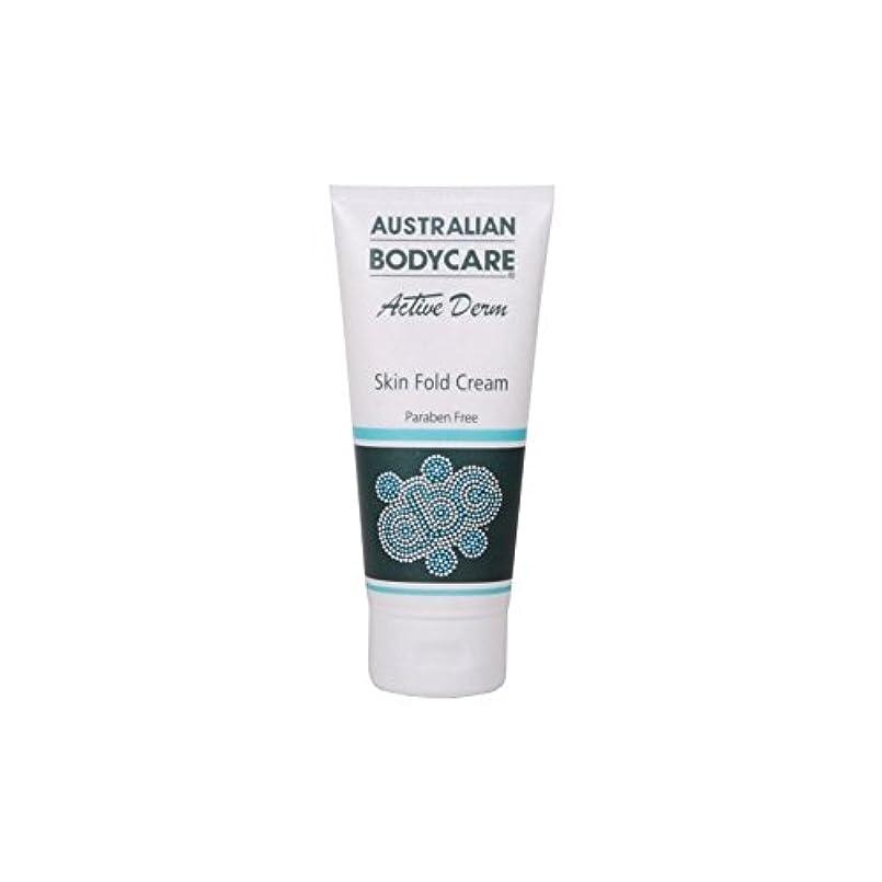いわゆるハンサム編集者オーストラリアのボディケアアクティブダーム皮膚のひだクリーム(100ミリリットル) x2 - Australian Bodycare Active Derm Skin Fold Cream (100ml) (Pack of...