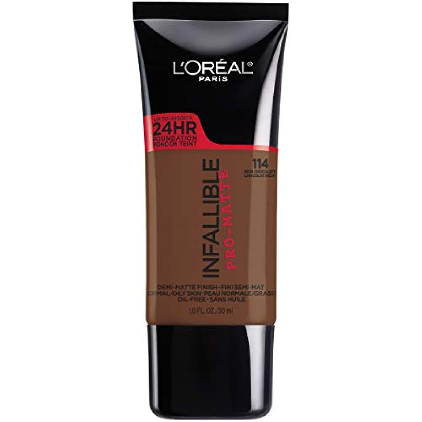 滅多幻滅愛撫L'Oréal Infallible Pro-Matte Liquid Longwear Foundation (RICH CHOCOLATE)