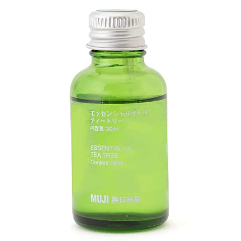 免疫するアウターチャップ【無印良品】エッセンシャルオイル30ml(ティートリー)