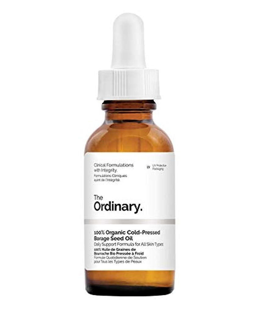 眠りスパン反発The Ordinary 100% Organic Cold-Pressed Borage Seed Oil 30ml