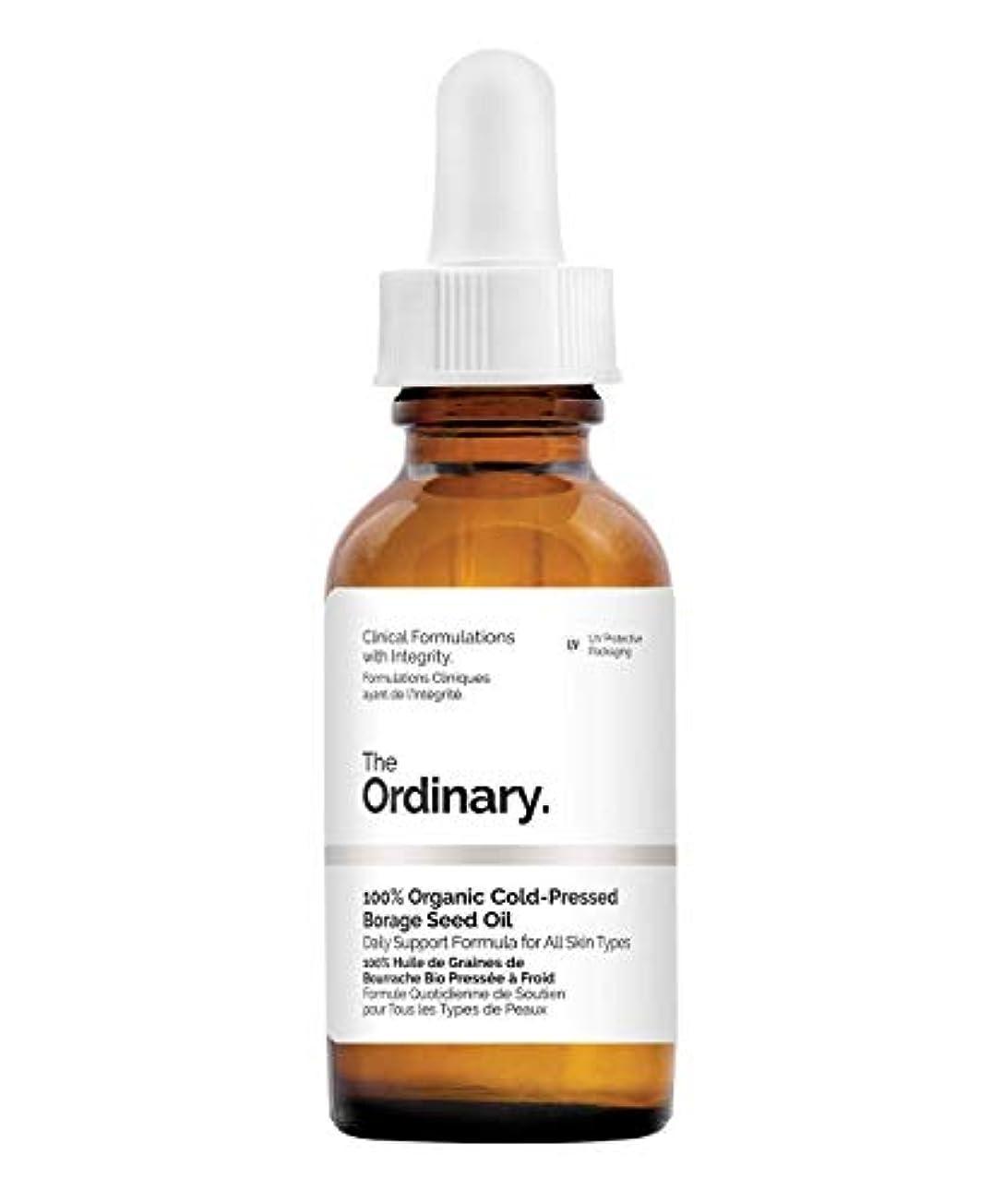 発疹いつ火山The Ordinary 100% Organic Cold-Pressed Borage Seed Oil 30ml